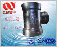ductile iron pipe fittings All-socket tees Manufacturers made in China .