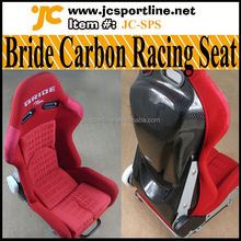 Carbon Fiber Auto bride Racing Seat Red Fabric Adjustable Seats
