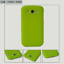 Cute case for samsung galaxy grand i9082