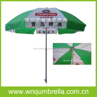 high quality steel frame 210D oxford advertising promotional beach umbrella