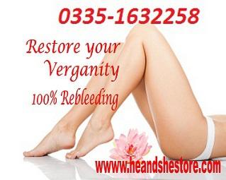 Vagina Tightening Cream In Sialkot0335 1632258