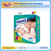 Competitive price custom printed disposable wholesale baby diapers