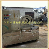 potato powder machine