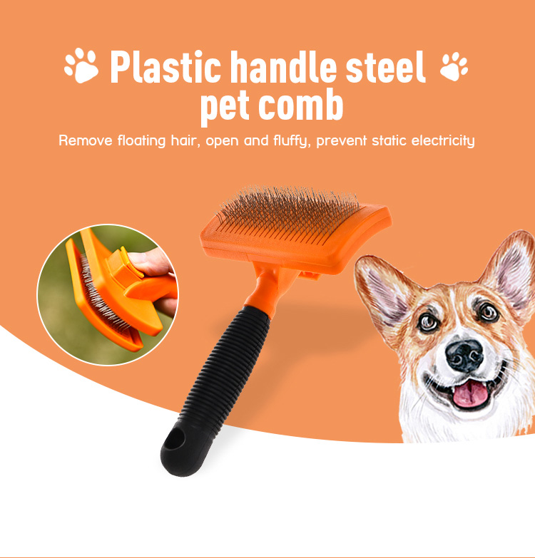 Tianyuan pet stainless steel pet hair removal rake comb needle bar adjustable
