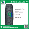 Motorcycle Tyre Size 100 90 16