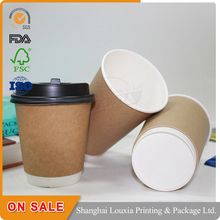 Hot/Cold Drinks Colored Sale Disposable Espresso 6Oz Double Wall Paper Cups
