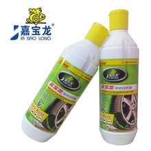 Flat tire repair magical tire sealant