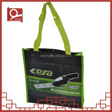 Decorative eco-friendly laminated shopping bag