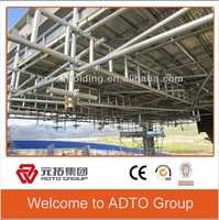 Scaffolding Material Galvanized Steel Ladder Beam