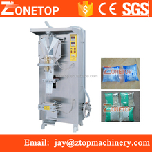 China Supplier Producing Automatic Multi-Function plastic sachet pouch bag liquid plant