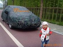 Brand new camouflage car remote cover at factory price