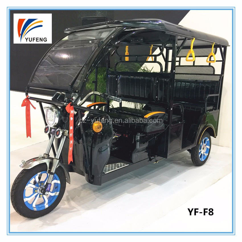 Yufeng electric rickshaw for sale for passenger of good price