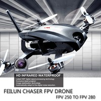 international recruitment agencies 5.8G 5CH CC3D flight control carbon fiber rc chaser quadcopter FPV 250 with 600TVL camera