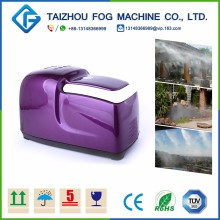 Plant automatic small size cooling fogging system