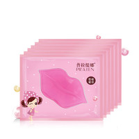 Buy New Products! Crystal Collagen Lip Mask in China on Alibaba.com
