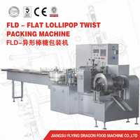 FLD-NEW Flat candy lollipop twist packing machine
