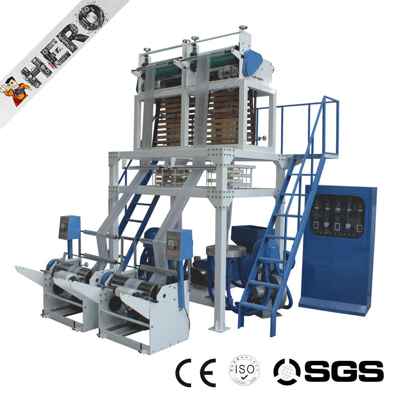 One Screw Two Die Heads Double Produce Lines Plastic PE Blown film blowing machine