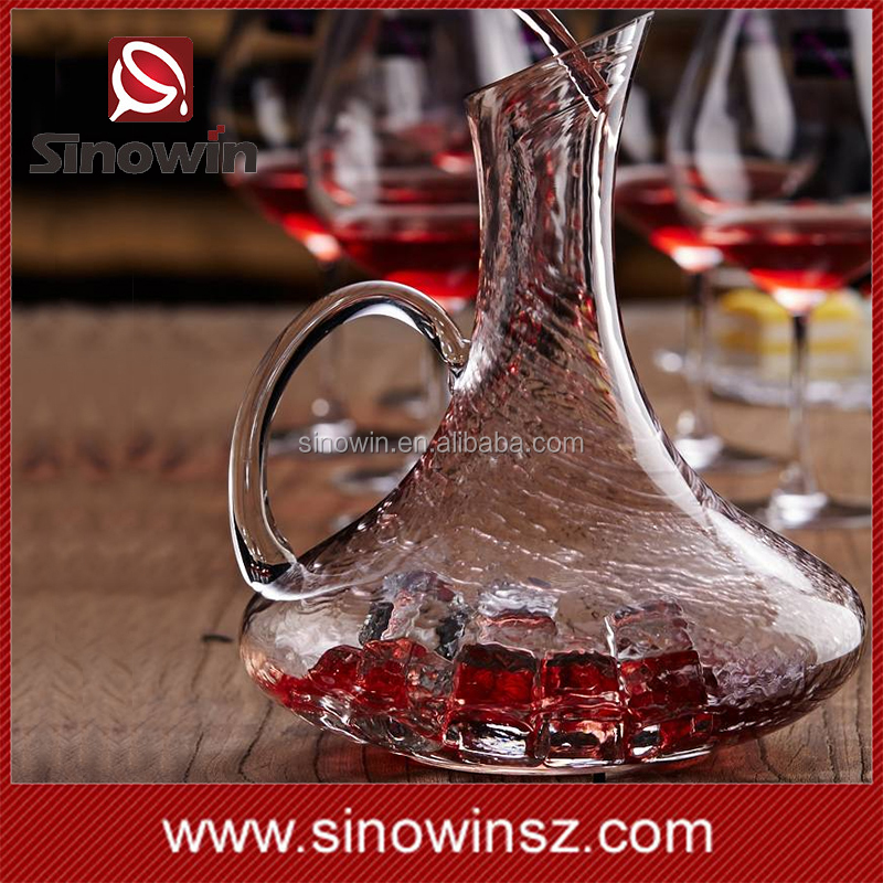 Glass Red Wine Decanter Carafe Best Set for Aerating Red & White Wine Decanter