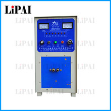 factory supply LIPAI Germany advance high frequency induction heating machine magnetic used induction heating equipment