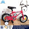hot sale latest china kids bike,children bike,welcomed kids baby bike in Pakistan