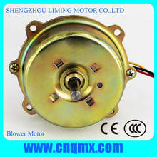 single pahse induction AC electric motor home appliance household blower exhaustor fan motor