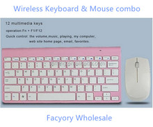 Hot sale wireless keyboard mouse combo