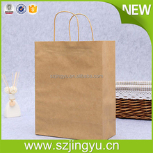 Factory production paper material recycled customized brown kraft paper bag