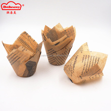 Tulip baking cups Muffin Cup Tulip Cases with newspaper printing