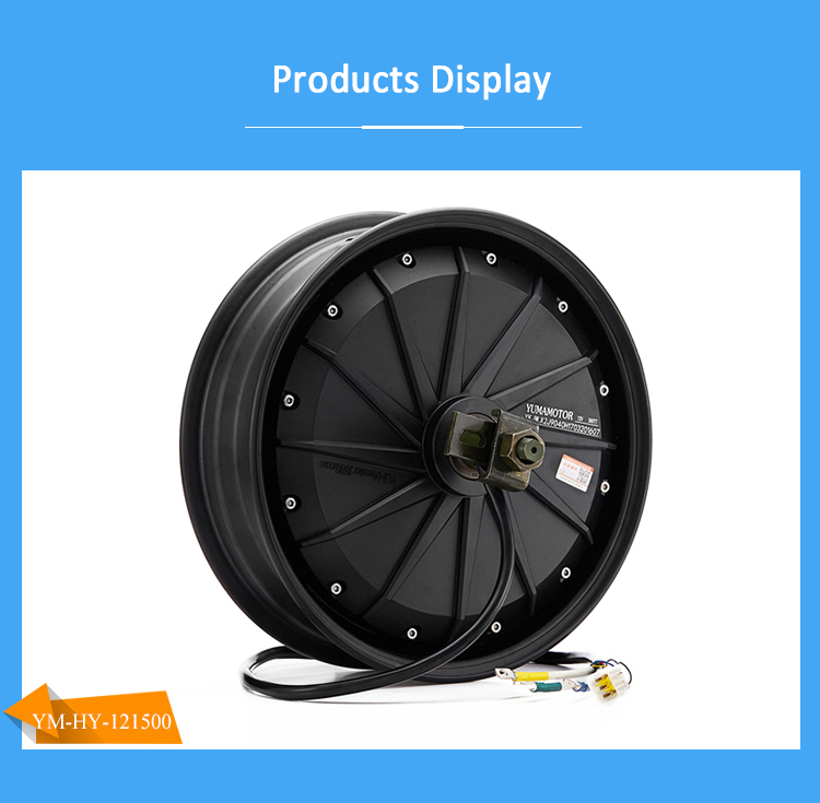 12 Inch 1500W 72V High Speed Dc Brushless Hub Rear Wheel E-Scooter Motor Kit