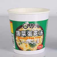 Grade Printing Disposable Paper Soup Bowl For Instant Cup Noodles