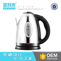 Eletronics home appliances 110V samovar electric tea kettle