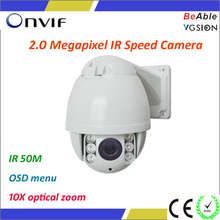 2.0 Megapixel Outdoor PTZ Motor Long Range IR PTZ Camera