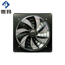 industrial exhaust ventilation fan air cooler axial fan