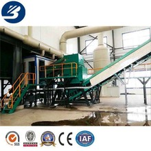 Automatic municipal solid waste sorting equipment management line