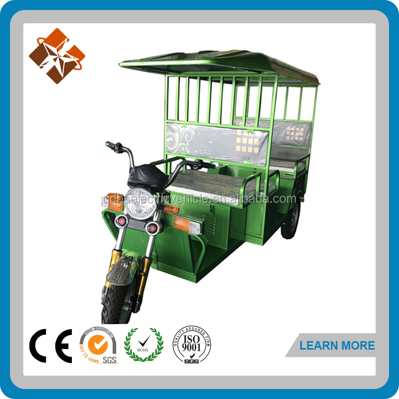 ape electrical tricycles good quality 3 wheel passenger motorcycle