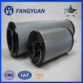 High Quakity Hydraulic Filter 0990D003BN3HC Hydac Element