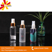 80ml 100ml plastic PET atomizer spray bottles