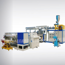 New design pe cast film machine production line