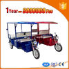 electric tricycle cargo bike bajaj tuk tuk taxi for sale