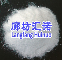 Supply high quality free sample for Potassium acetate CAS:127-08-2