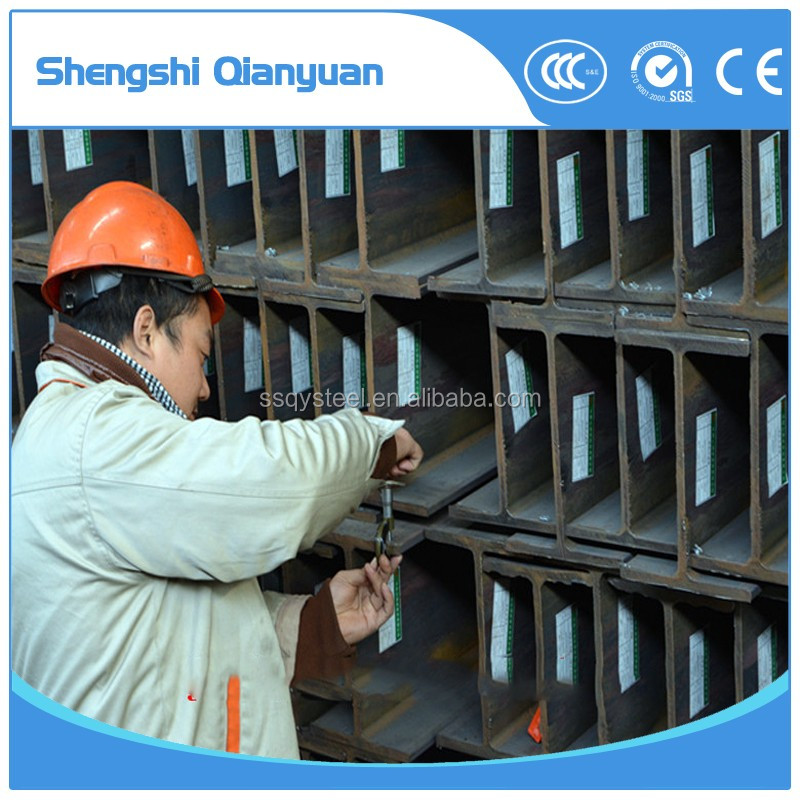 Q345B Structural steel H beam