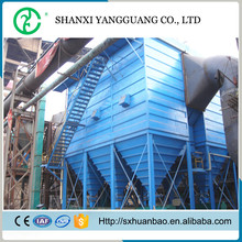 Industrial machinery dust collector bag filters for cement dust