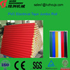 PVC Electrical Insulation Tape Long Roll China Direct Factory