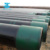 API 5CT steel well casing tubing pipe