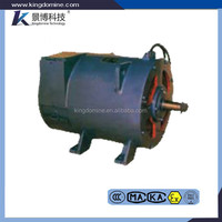 ZQ series 150/132kW DC traction motor electric locomotive motor