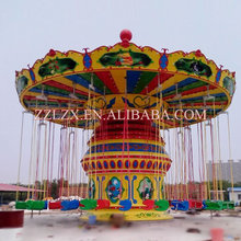 Names Of Amusement Park Rides Garden Swing Chair Outdoor Bed Cushions