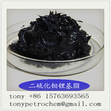 black color graphite grease for motor oil bearing and gear