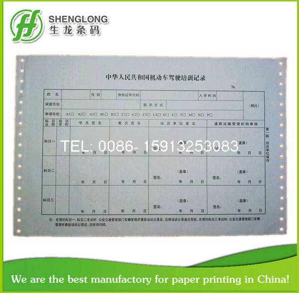 325*215mm woodfree paper driver training record form