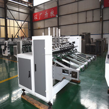 Automatic high speed corrugated cardboard partition slotter machine