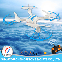 2017 New Product fast quadcopter rc drone mini with hd camera